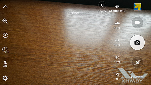 Продвинутый режим камеры Samsung Galaxy S6