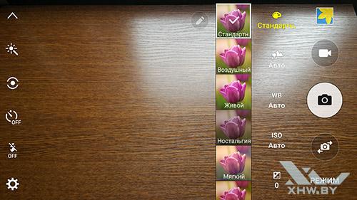 Цветовые фильтры камеры Samsung Galaxy S6