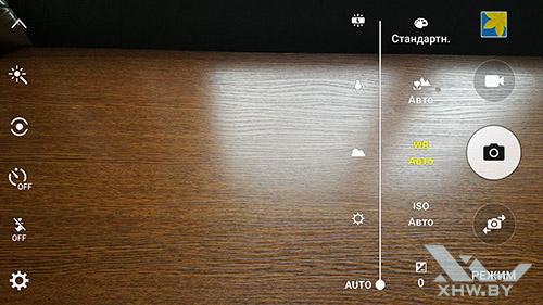 Параметры баланса белого камеры Samsung Galaxy S6