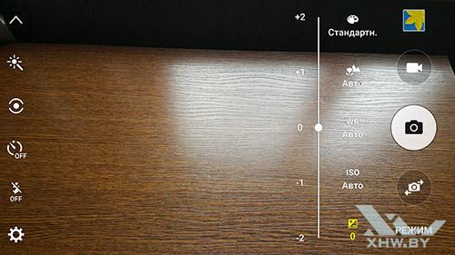 Параметры экспозиции камеры Samsung Galaxy S6