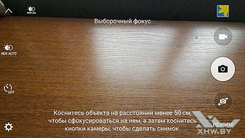Выборочный фокус камеры Samsung Galaxy S6