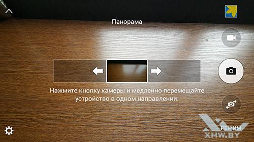 Панорамный режим камеры камеры Samsung Galaxy S6