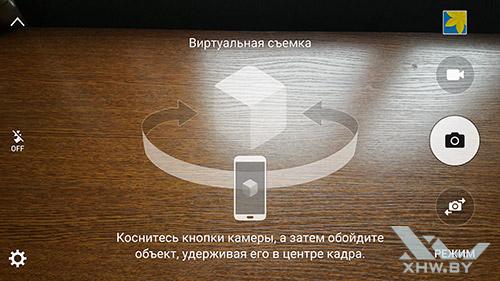 Режим виртуальной съемки камеры Samsung Galaxy S6