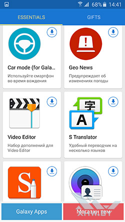 Galaxy Essentials на Samsung Galaxy S6. Рис. 2