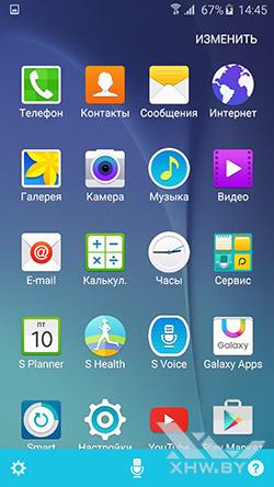 S Voice на Samsung Galaxy S6. Рис. 3