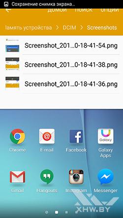Multi Window на Samsung Galaxy S6. Рис. 4