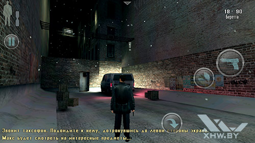 Игра Max Payne на Lenovo P90