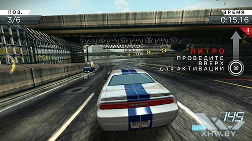 Игра Need For Speed: Most Wanted на Lenovo P90