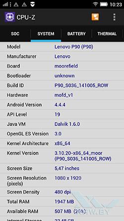 Система Lenovo P90