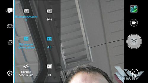 Разрешение лицевой камеры Lenovo P90