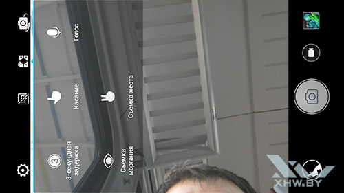 Параметры съемки камерой Lenovo P90