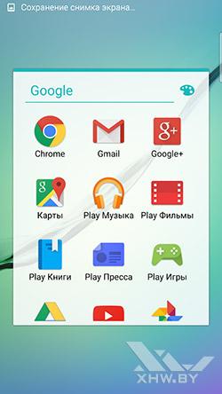 Приложения Google на Samsung Galaxy S6 edge