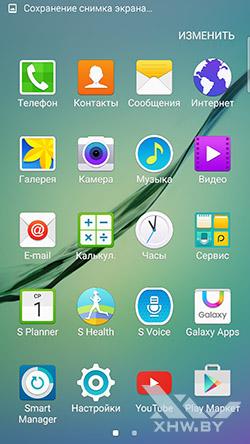 Приложения Samsung Galaxy S6 edge. Рис. 1