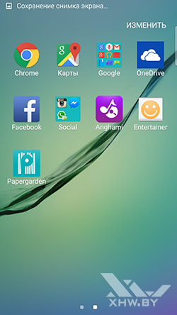 Приложения Samsung Galaxy S6 edge. Рис. 2