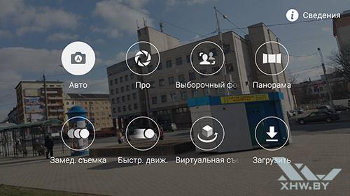 Режимы камеры Samsung Galaxy S6 edge