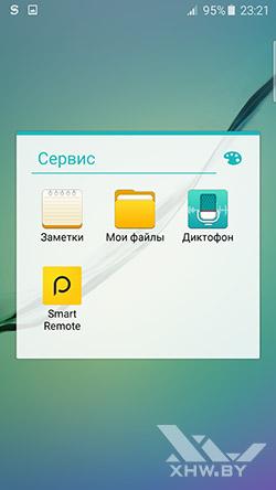 Сервисные приложения Samsung Galaxy S6 edge