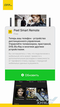 Peel Smart Remote на Samsung Galaxy S6 edge