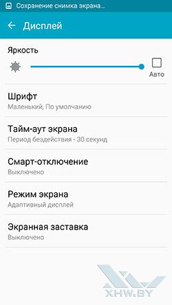 Параметры экрана Samsung Galaxy S6 edge