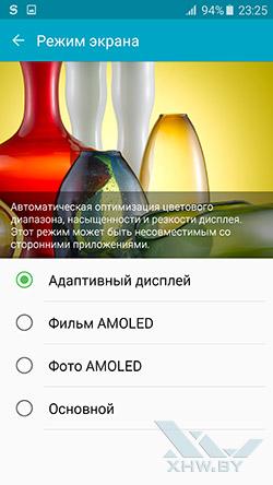 Профили экрана Samsung Galaxy S6 edge
