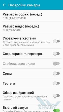 Параметры лицевой камеры Samsung Galaxy S6 edge