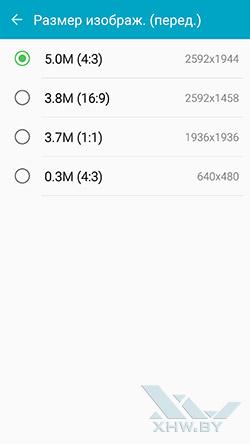 Разрешение лицевой камеры Samsung Galaxy S6 edge