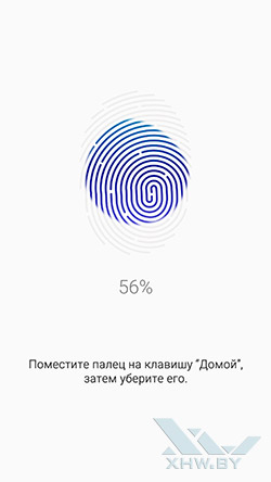 Добавление отпечатка на Samsung Galaxy S6 edge. Рис. 2