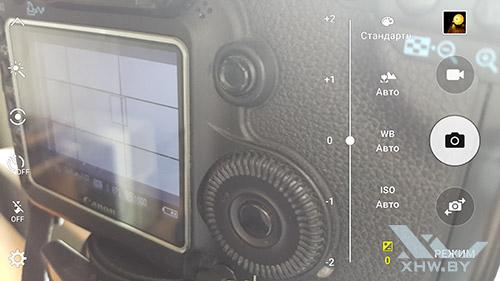 Параметры экспозиции камеры Samsung Galaxy S6 edge