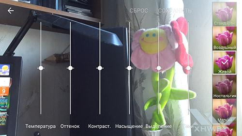 Тонкая настройка фильтров камеры Samsung Galaxy S6 edge