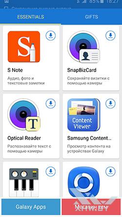 Galaxy Essentials на Samsung Galaxy S6 edge. Рис. 3