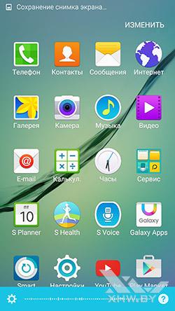 S Voice на Samsung Galaxy S6 edge. Рис. 3
