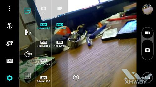 Настройки камеры LG G3 Stylus