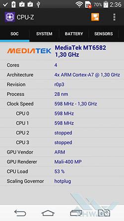 Процессор LG G3 Stylus