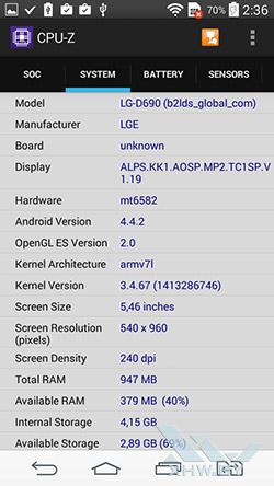Система LG G3 Stylus
