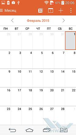Календарь на LG G3 Stylus. Рис. 1