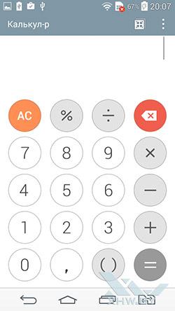 Калькулятор на LG G3 Stylus. Рис. 1
