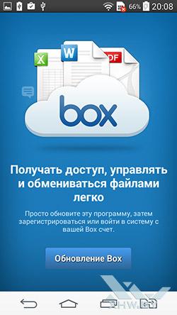 Box на LG G3 Stylus