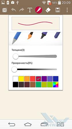 QuickMemo+ на LG G3 Stylus. Рис. 2