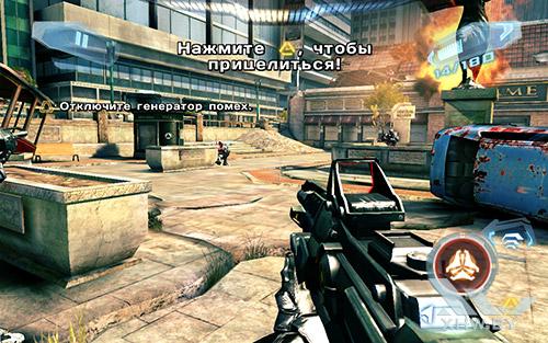 Игра N.O.V.A. 3 на Samsung Galaxy Tab E