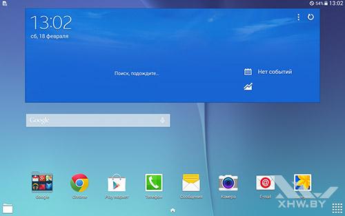 Рабочий стол Samsung Galaxy Tab E