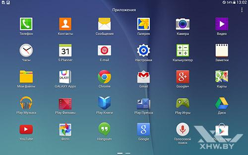 Приложение Samsung Galaxy Tab E. Рис. 1