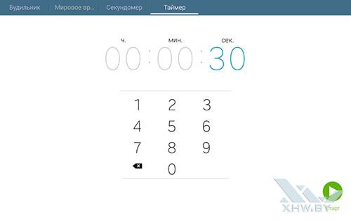 Таймер на Samsung Galaxy Tab E