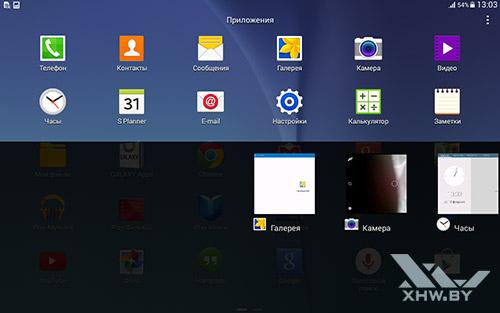 Диспетчер задач Samsung Galaxy Tab E