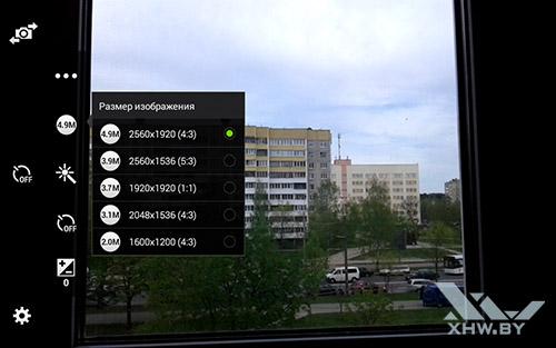 Разрешение тыльной камеры Samsung Galaxy Tab E