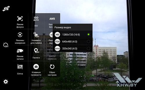 Разрешение видео тыльной камерой Samsung Galaxy Tab E
