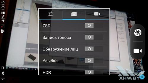 Настройки камеры Highscreen Zera S Power. Рис. 2