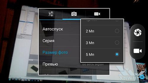 Настройки камеры Highscreen Zera S Power. Рис. 3