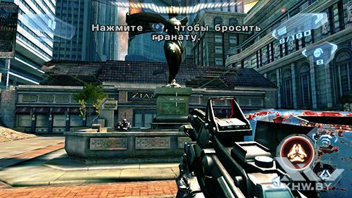 Игра N.O.V.A. 3 на LG Magna
