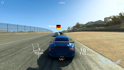 Игра Real Racing 3 на LG Magna