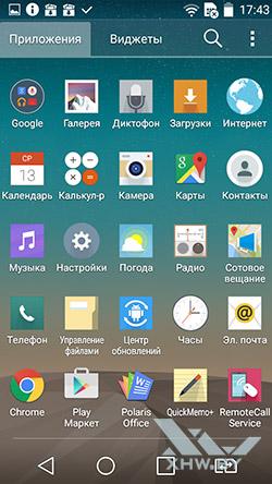 Приложения на LG Magna. Рис. 1