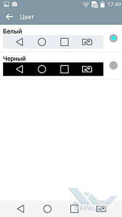 Настройка панели кнопок на LG Magna. Рис. 2